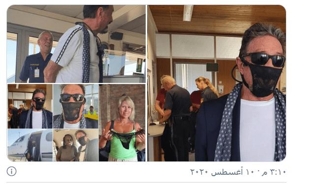 كلاوات اردنية يضعون الكحول في انوفهم حتى تطلع نتيجة الكورونا سلبية وملياردير امريكي يرتدي سترينج زوجته
