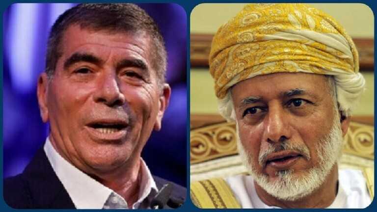 طرد يوسف بن علوي من وزارة خارجية عمان