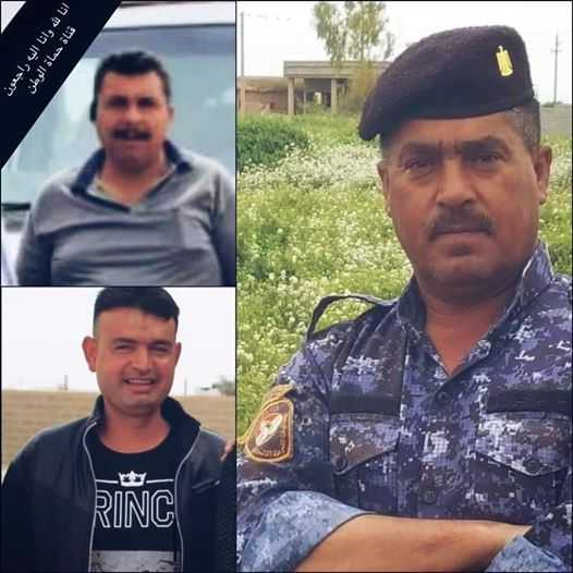 نشر صور واسماء الشرطة الذين قتلهم داعش الارهابي في كركوك