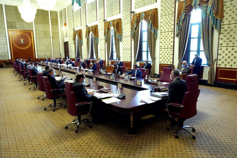 اخر جلسة لمجلس الوزراء قبل سفر الكاظمي لواشنطن