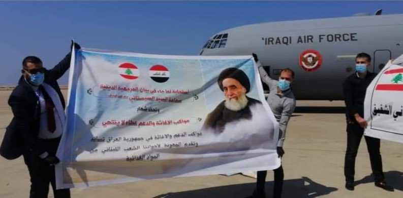 صورة السيستاني على طائرة الشحن العسكرية المتوجهة الى مطار الحريري