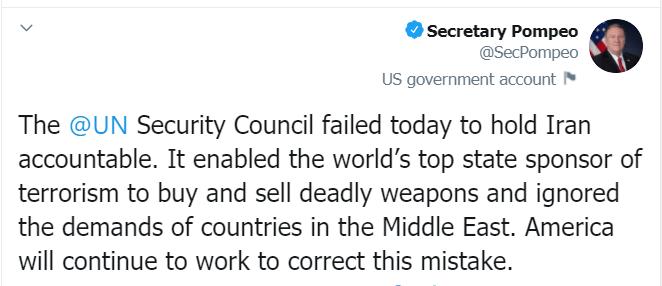 عبالك العراق يومية قرار بومبيو زعلان لفشله باصدر قرار من الامن الدولي ضد ايران