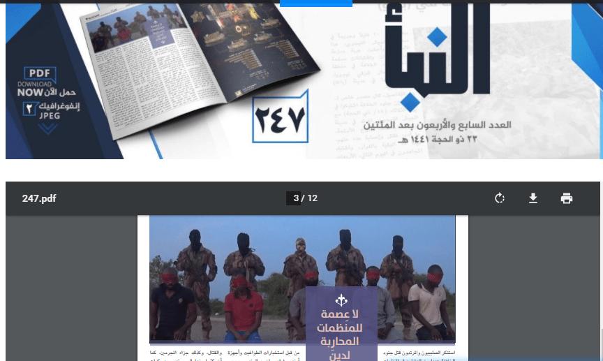 داعش الارهابي يعترف بقتل 4 جنود فرنسيين في برخان النيجيرية ويهدد الامم المتحدة بالقتل