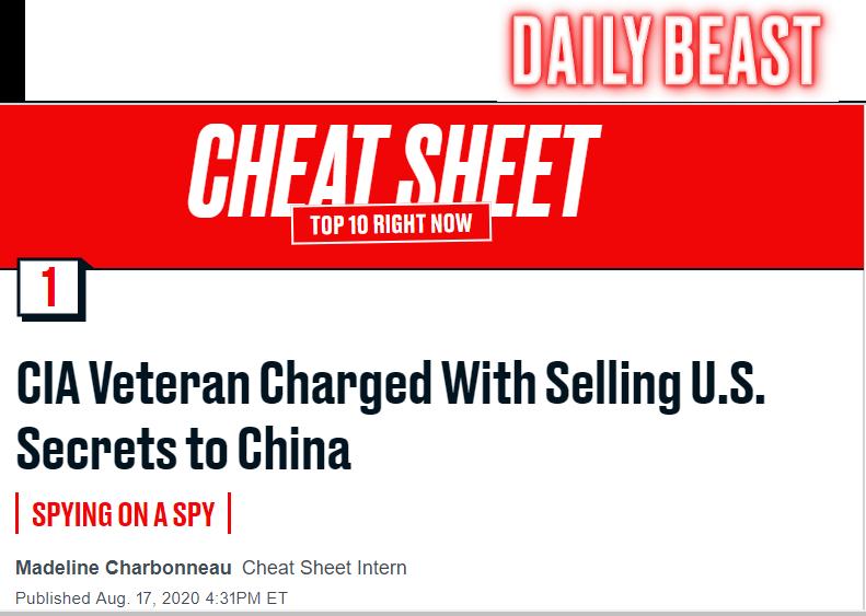 الولايات المتحدة تعتقل ضابطا في الـCIA بتهمة التجسس لصالح الصين