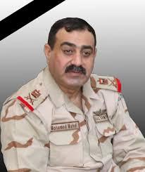 وفاة اللواء الركن محمد الشمري امين سر دائرة التدريب بالدفاع