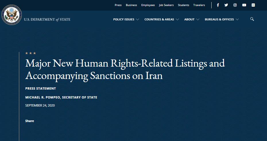 نشر قوائم جديدة رئيسية تتعلّق بحقوق الإنسان والعقوبات الامريكية المصاحبة على إيران