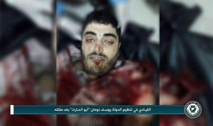 هيئة تحرير الشام تعلن اعدامها للقيادي بداعش الارهابي العراقي يوسف نومان ابو الحارث في ادلب