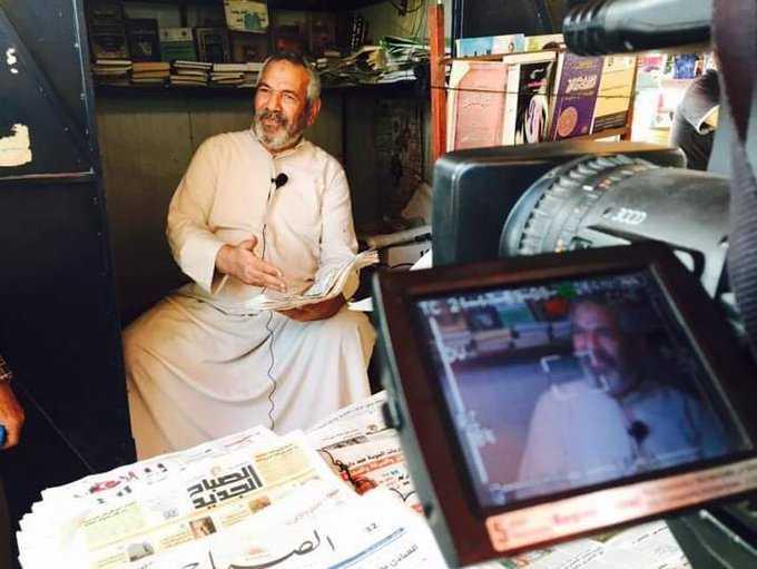 وفاة البصراوي عمو ناصر ابو الجرايد بساحة ام البروم