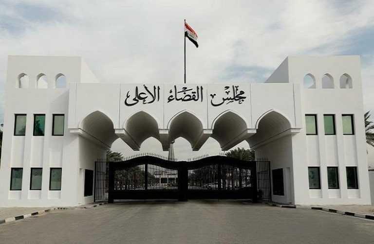 القضاء الاعلى العراقي يكذب وزير الدفاع الاسبق