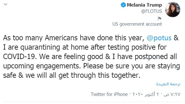 ميلانا ترد على منصة تويتر الامريكي حول اصابتها بكورونا