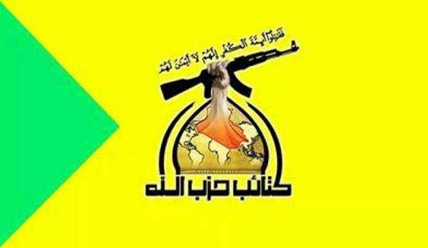 حزب الله العراقي تنشر على تويتر الامريكي حركة المقاتلات الامريكية بالعراق