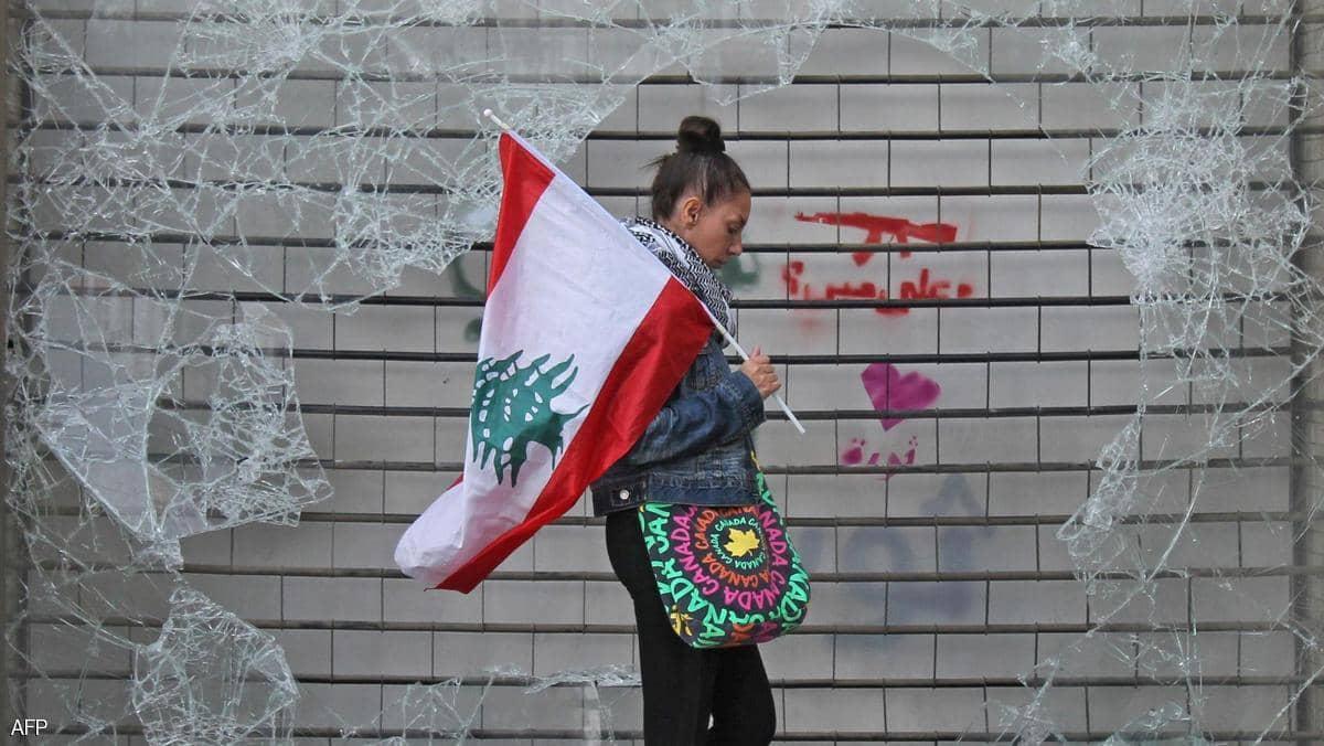 دعوة من فرنسا الى لبنان بشان النهوض بدل الشلل
