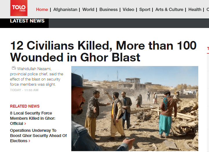مقتل وجرح حوالي 150 افغانيا في تفجير مفخخة
