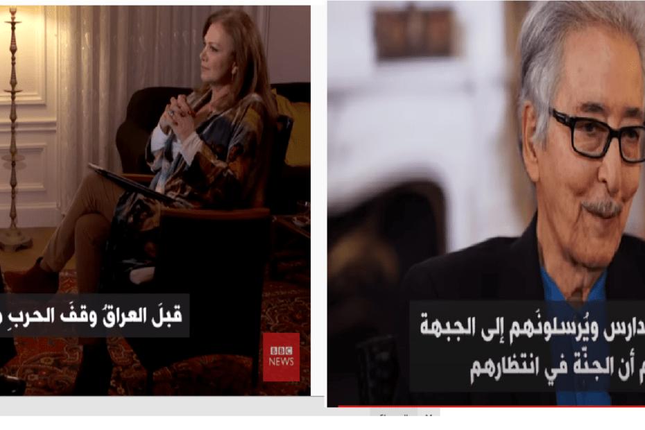 ليطلع العراقيون الاباة!بني صدر:اتفقنا مع صدام على وقف القتال في حزيران عام 1981 ولكن الملالي رفضوا