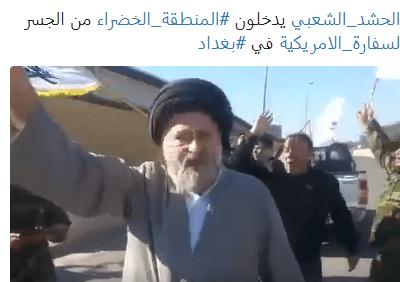 ترامب يعاقب اتحاد الاذاعات والتلفزيونات الاسلامية الذي قاد الهجوم على السفارة الامريكية ببغداد