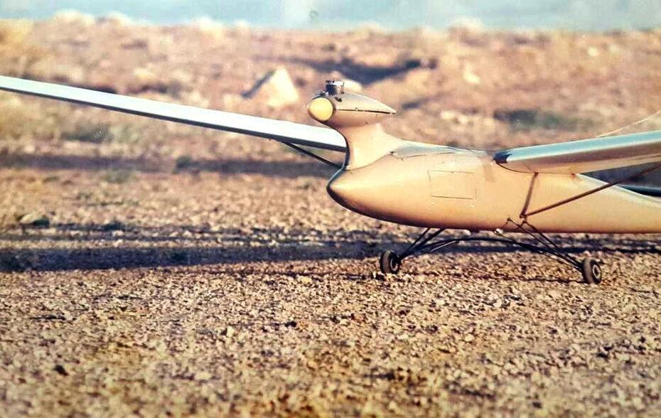 اسقاط طائرة ايرانية في قرية دفار التابعة لمدينة بستان في الاحواز