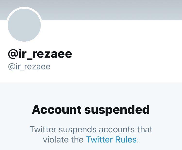 بسبب العراق !تويتر يغلق حساب قائد الحرس الايراني أبان معركة القادسية