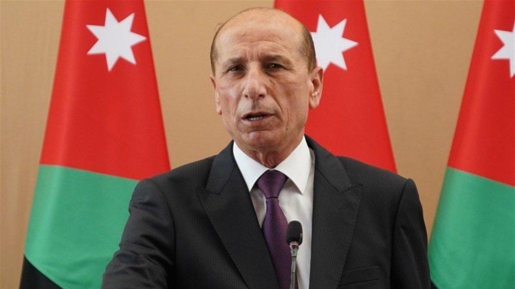 استقالة وزير الداخلية الاردني الخميس