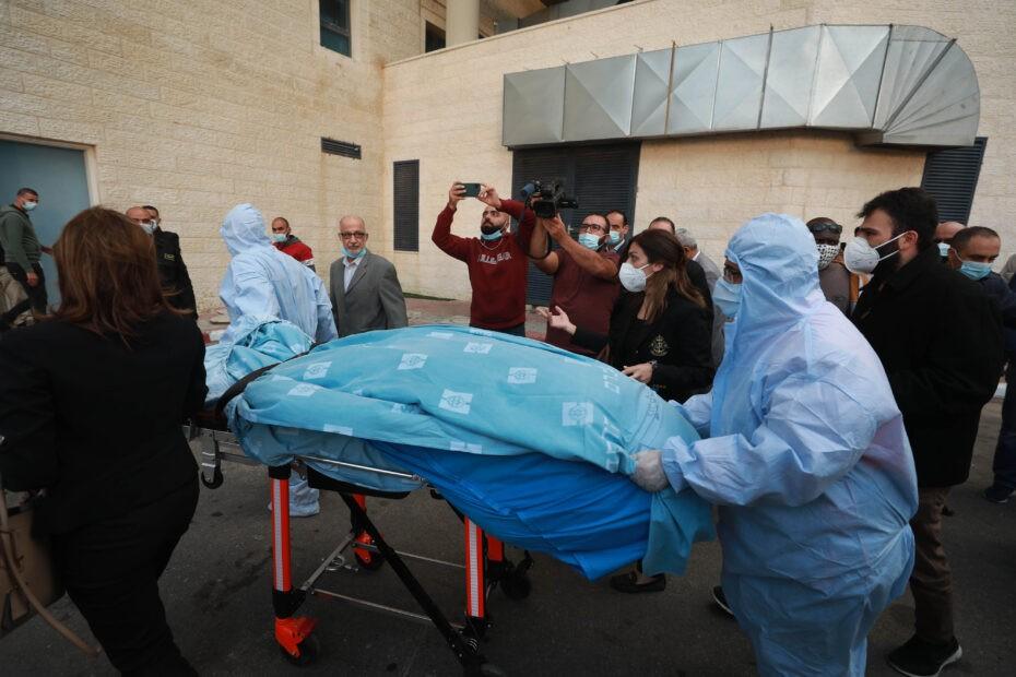 وصول جثة عريقات من المستشفى الصهيوني جا ليش العراق يدفنوه بشفل