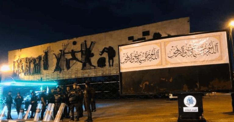 بدأ الهجوم المعاكس رفع صورة مقتدى من ساحة التحرير