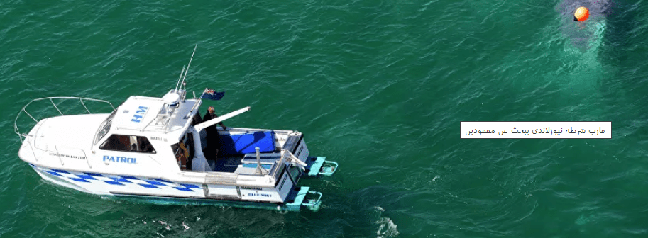 قتلى في اصطدام ناقلة نفط يونانية بقارب تركي