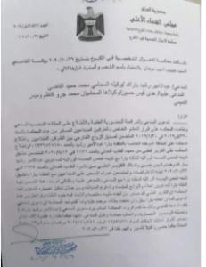 هايابه طلع رئيس اركان الجيش العراقي عبد الامير يار الله اللامي اب بنت قال عنها ليست مني