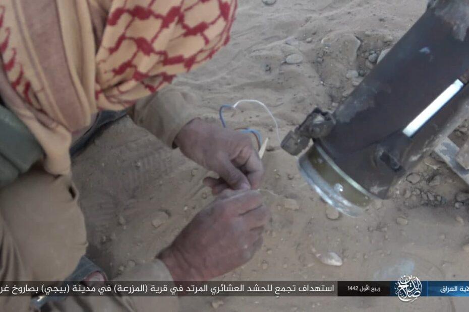 على كوكل الامريكي .... داعش الارهابي يصدر بيانا وينشر صورا عن قصفه للحشد العشائري في بيجي