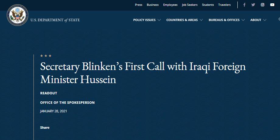 اتصال بالموبايل بين وزير خارجية الشيطان الاكبر ومنيستر حوسين
