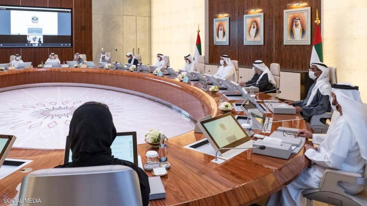 الوزراء الاماراتي يقر بإنشاء سفارة في تل أبيب