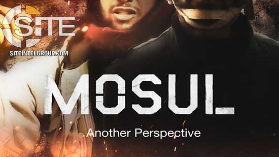 تهديد المشاركين بفيلم الموصل بالقتل
