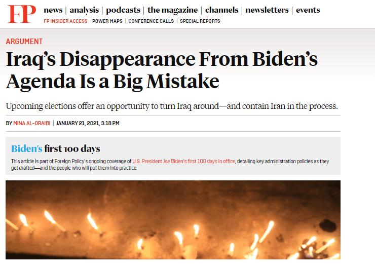 """""""سيكون خطأ كبيرا"""".. تحذير لإدارة بايدن بشأن العراق"""