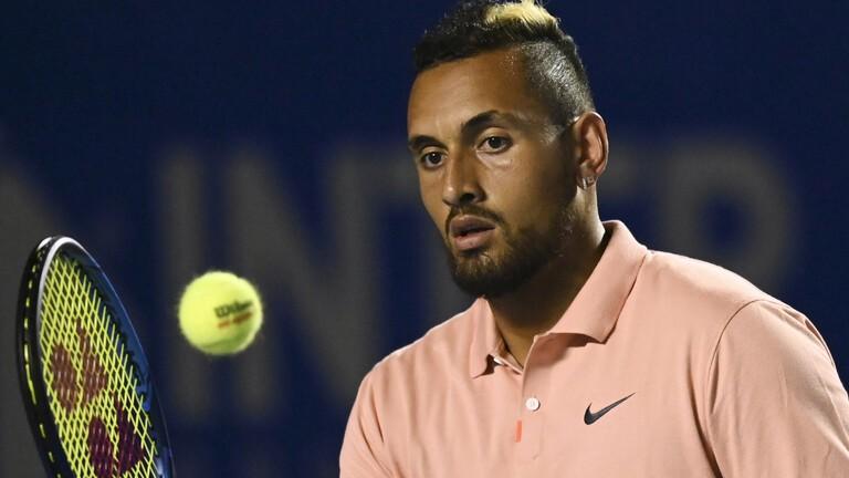 نيك كيريوس | لم افقد رياضة التنس