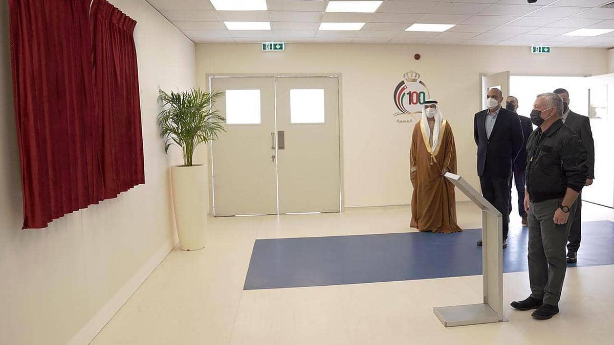 """عبد الله الثاني يفتتح مستشفى """"محمد بن زايد"""" في العقبة"""