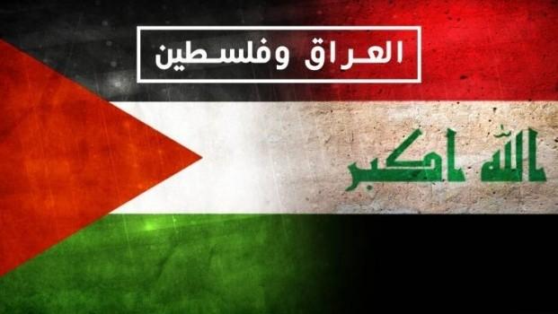 العراق يفرض تأشيرة دخول على كل فلسطيني يبقى بالخارج 3 أشهر