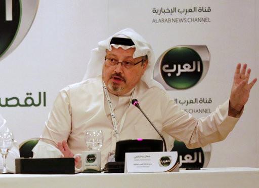 """منع 76 سعوديا من دخول امريكا وهذه اسماءهم والسعودية ترد على الكونغرس بشأن """"تقرير خاشقجي"""": نرفضه رفضا قاطعا"""