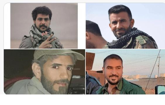 داعش الارهابي يقتل ويصيب عشرة من فيلق بدر بمحافظة هادي العامري منهم قائد عمليات وطيا صورهم