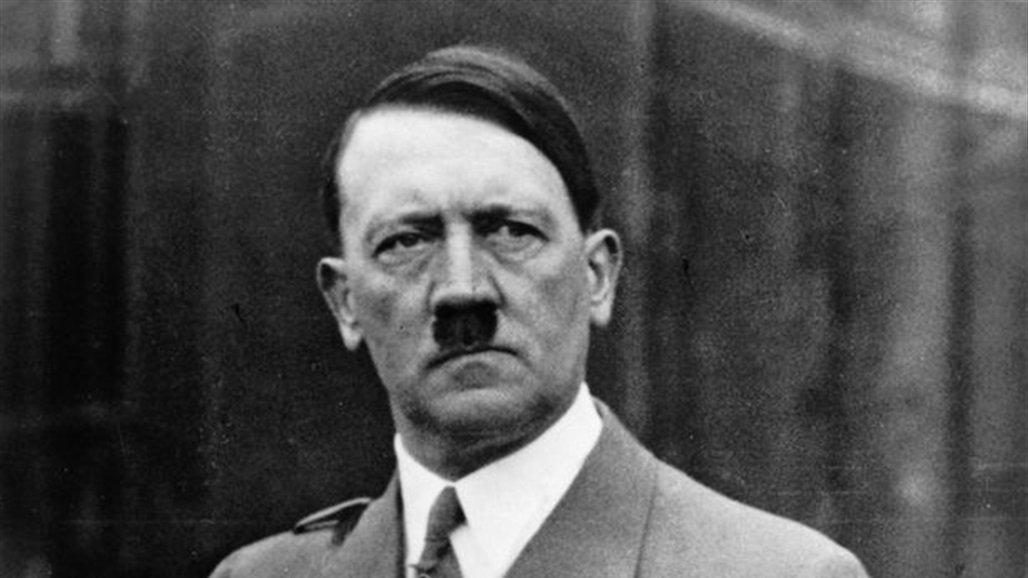 """مرحاض """"أدولف هتلر"""" للبيع في مزاد علني"""