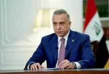 صورة وكالة الاستقلال تنشر قرارات مجلس الوزراء العراقي