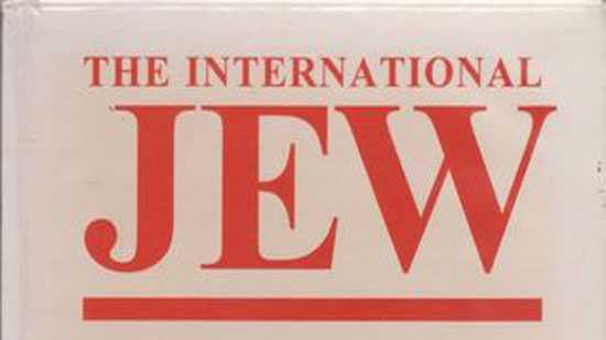 """داعش الارهابي يقترح كيف يمكن للذئاب المنفردة التعرف على """"اليهودي الدولي"""""""