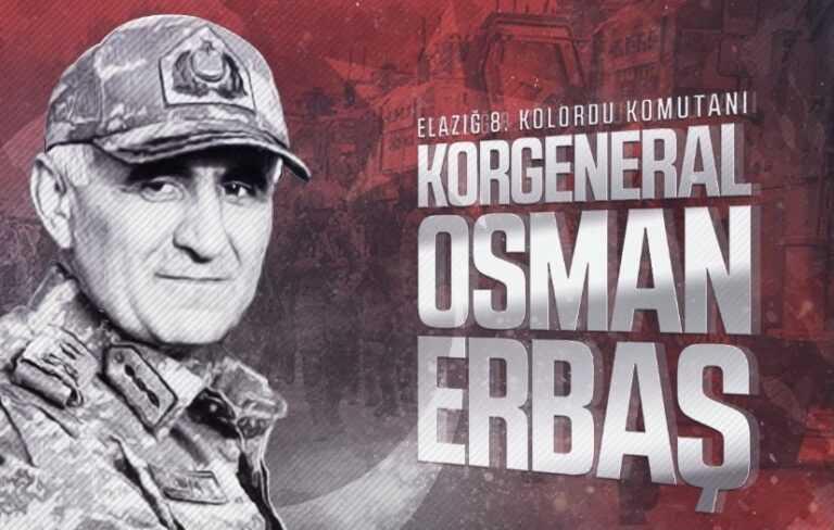 مقتل الفريق قائد الفيلق التركي الثامن في تحطم مروحية جنوب شرق تركيا العالم مقتل قائد الفيلق التركي الثامن في تحطم مروحية جنوب شرق تركيا