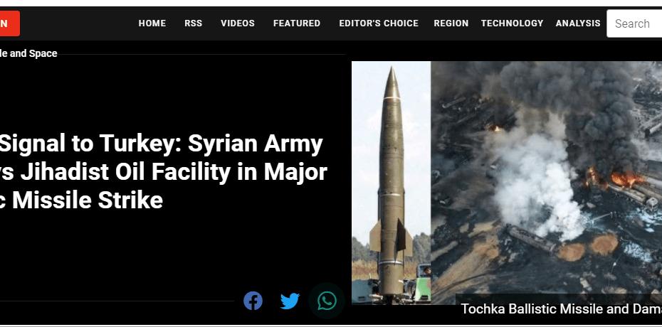 نفس الصواريخ التي جهزها حافظ الاسد لايران ضد العراق استخدمته سوريا الان ضد تركيا