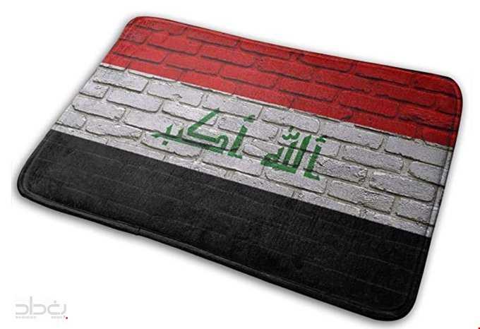 هل صحيح ان شركة امازاون الامريكية طرحت فرشة حمام عليها علم العراق؟