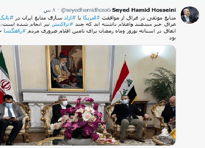 وكالة فارس الايرانية تشكك بخبر رفع العقوبات الامريكية عن اموالهم بالعراق