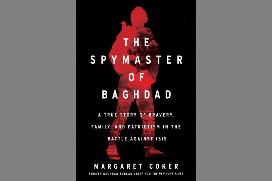 يبقى العراق سيد الكرة الارضية !البنتاغون ينشر كتاب جاسوس بغداد