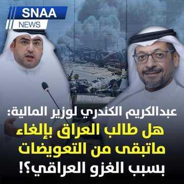 يوميا هزي تمر يانخلة الكويت ومصايبها
