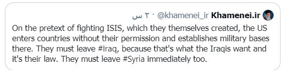 خامنئي :على امريكا مغادرة العراق