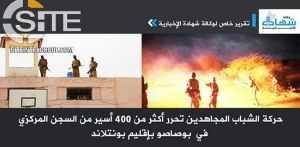 تفجير لداعش الارهابي يقتل ويصيب 50 صوماليا السبت