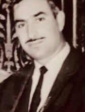 صورة بغداد تنعى الدكتور وليد الخيال عن عمرا ناهز 90 عاما