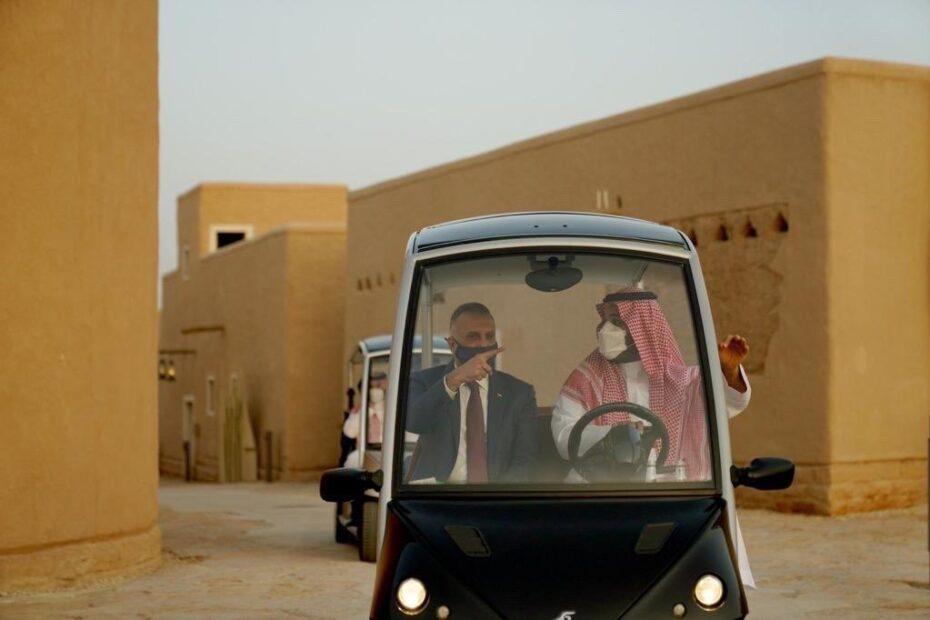 البيان المشترك العراقي السعودي