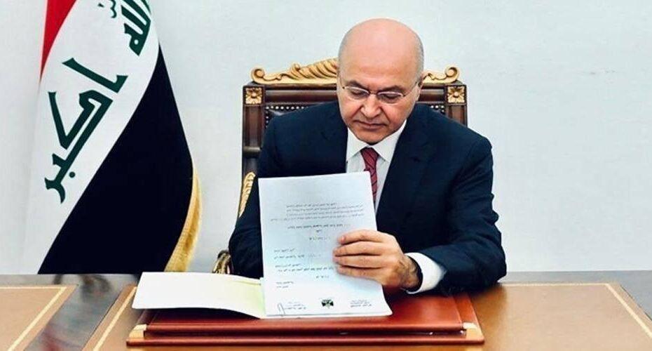 الكردي برهم صالح يوقع على الميزانية بليلة سقوط بغداد باللغة العربية